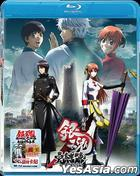 Gintama The Movie: The Final Chapter (Blu-ray) (Hong Kong Version)