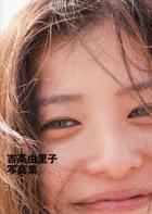 Yoshitaka Yuriko Photo Album -Yoshitaka Yuriko
