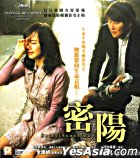 Secret Sunshine (VCD) (Hong Kong Version)
