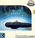 Spirit Of The Music Therapy 7 (China Version)