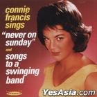 Never On Sunday & Songs To A Swinging Band (US Version)