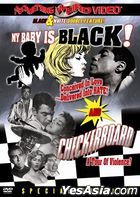 My Baby is Black! (1961) / Checkerboard (1959) (DVD) (US Version)