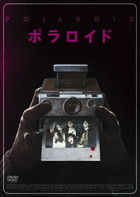 Polaroid  (DVD) (Japan Version)