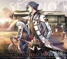 The Legend of Heroes: Trails of Cold Steel 3 Game Original Soundtrack Complete Edition (Japan Version)