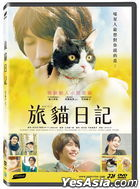 The Travelling Cat Chronicles (2018) (DVD) (Taiwan Version)