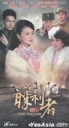 The Victor (DVD) (End) (China Version)