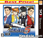 Gyakuten Saiban 5 (3DS) (Bargain Edition) (Japan Version)