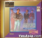 Da Di (Mandarin) (24K Gold CD)