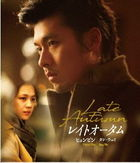 Late Autumn (2011) (Blu-ray) (Complete Edition) (Japan Version)