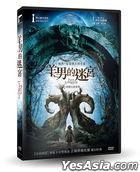 Pan's Labyrinth (2006) (DVD) (Taiwan Version)