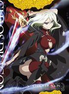 Chaos Dragon: Sekiryu Seneki 3rd Night (DVD)(Japan Version)