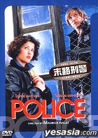 Police (1985) (DVD) (Hong Kong Version)