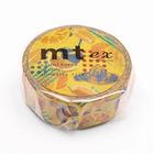 mt Masking Tape : mt ex Orange Juice