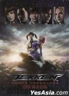 Tekken: Blood Vengeance (DVD) (Theatrical Edition) (Taiwan Version)
