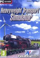 Heavyweight Transport Simulator (英文版)