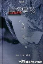Boys Can Fly (DVD) (End) (Taiwan Version)