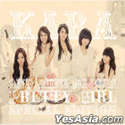 Kara 2nd Mini Album - Pretty Girl (Special Edition)