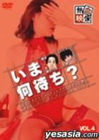 Ima Nanimachi? Vol.4 (Japan Version)