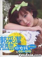 愛異想 (水女孩慶功版) (CD+DVD)