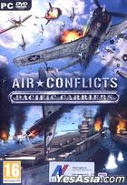 Air Conflicts: Pacific Carriers (英文版) (DVD 版)