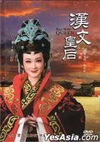 Han Wen Queen (Chaozhou Opera) (DVD) (China Version)
