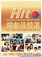 Korea Drama Best Hits (Taiwan Version)