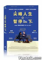 A Man In A Hurry (2018) (DVD) (Taiwan Version)