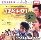 Y2K+01 (Vol.4)