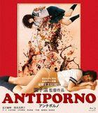 Antiporno  (Blu-ray) (Japan Version)