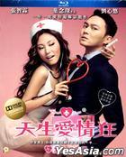 Natural Born Lovers (2012) (Blu-ray) (Hong Kong Version)
