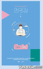Sandeul - 'My Little Thought Ep.01' Badge Set