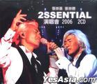 2ssential Concert 2006 (2CD)
