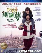 Santa Claus (2014) (Blu-ray) (Hong Kong Version)