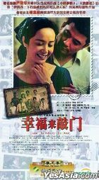 Come The Felicity The Door (H-DVD) (End) (China Version)