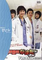 Surgeon Bong Dal Hee (DVD) (Ep.1-8) (To Be Continued) (Multi-audio) (SBS TV Drama) (Taiwan Version)