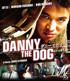 Danny the Dog (Blu-ray) (Japan Version)