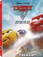 Cars 3 (2017) (DVD) (Taiwan Version)