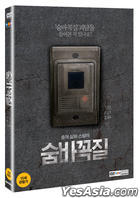 Hide and Seek (DVD) (2-Disc) (Normal Edition) (Korea Version)