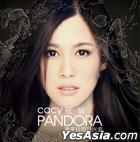 Pandora (CD+DVD)(China Version)