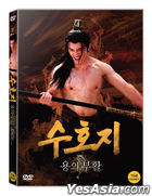 Evil of Xijia (DVD) (Korea Version)