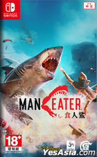 Maneater (Asian Chinese Version)