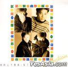 Golden Hits Vol.2 (Singapore Version)