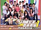 J-Star Hits Karaoke Collection 1 DVD