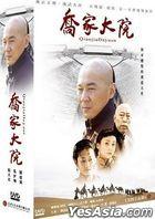 Qiaojia Dayuan (2006) (DVD) (Ep.1-45) (End) (Taiwan Version)
