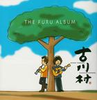 ドラマ CD - 誘惑 (日本版)