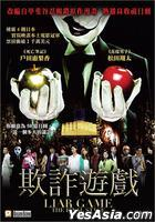 Liar Game: The Final Stage (Blu-ray) (English Subtitled) (Hong Kong Version)