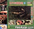 Endangered Animals Of The World 6 (VCD) (Hong Kong Version)