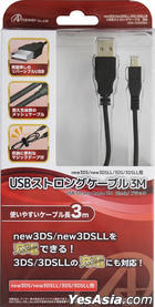 New 3DS USB Strong Cable 3M (黑色) (日本版)