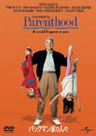 PARENTHOOD (Japan Version)