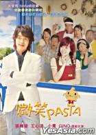 微笑 Pasta (1-9集) (待續) (香港版)